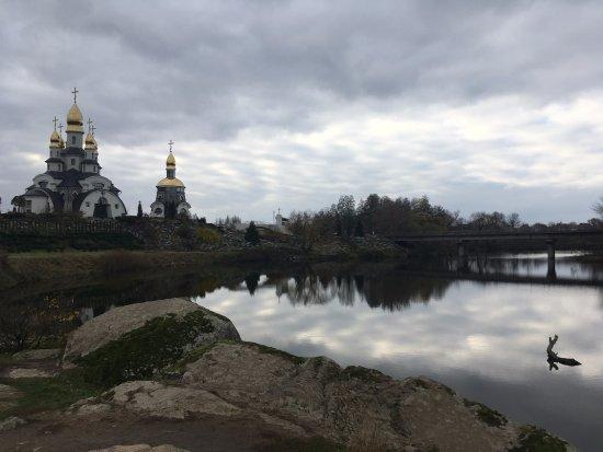 Buki, Ucrânia: Вид на Храмный комплекс