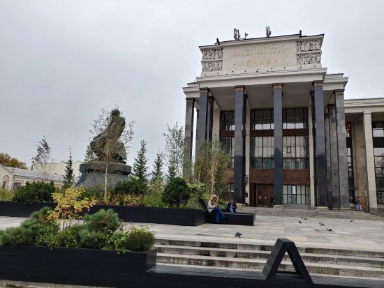 Russian State Library : The library.