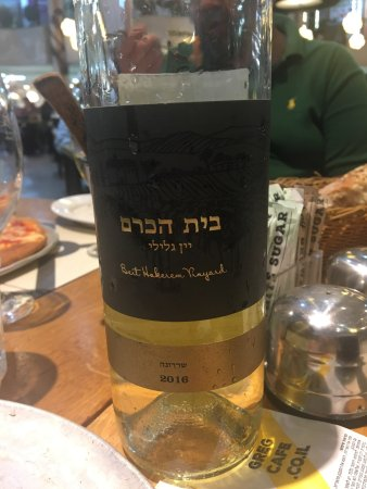 Jerusalem Gate Hotel: photo0.jpg