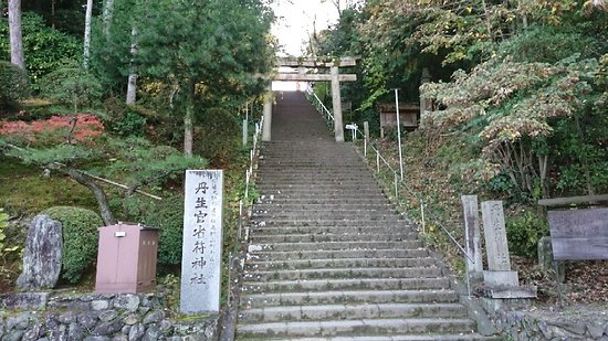 B&B in Kudoyama-cho