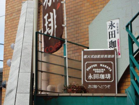 Kodaira, اليابان: 階段を上がった二階にあります