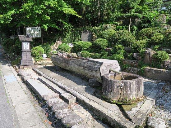 Suhara-yado
