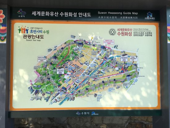 Suwon, Corée du Sud : photo1.jpg