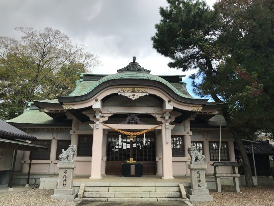 Biyo Shrine