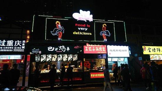 Jiefangbei Square : DSC_1617_large.jpg
