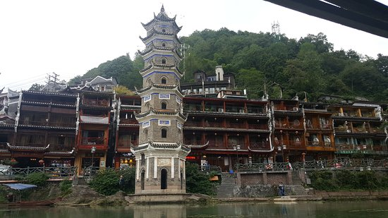 Fenghuang County, China: 20171014_151929_large.jpg