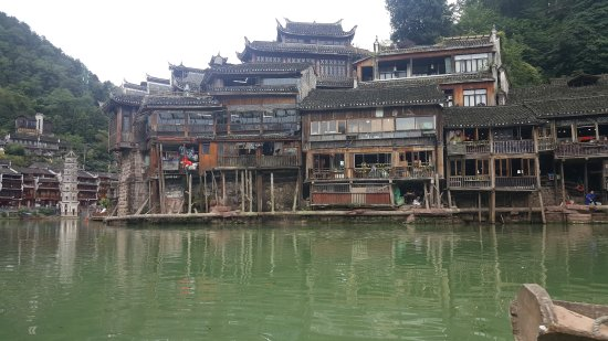 Fenghuang County, China: 20171014_151638_large.jpg