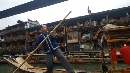 Fenghuang County, China: 20171014_151128_large.jpg
