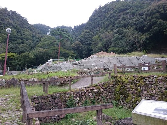 Nobunaga Residence Archeological Site
