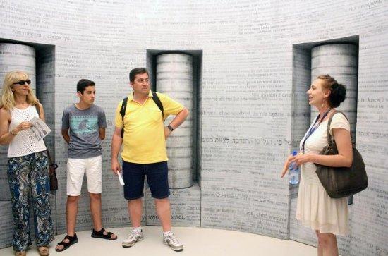Oskar Schindler's Factory Museum...