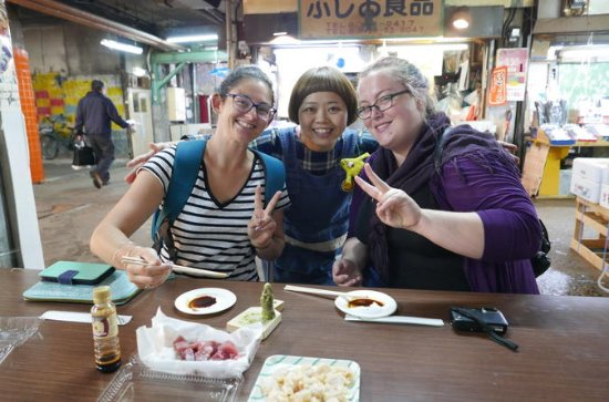 Osaka Food Walking Tour with Market Visit