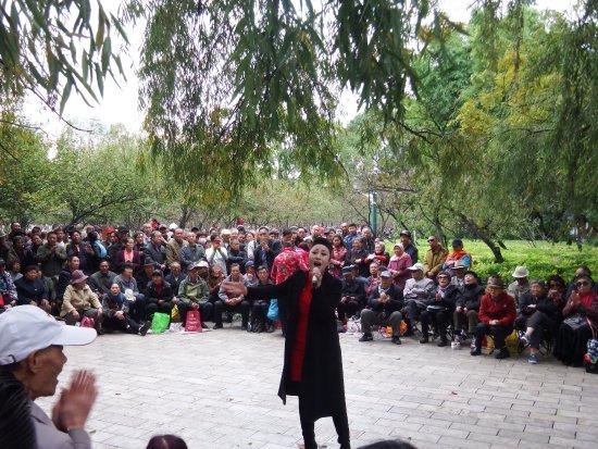 Green Lake (Cui Hu) : Free concert at Green Lake