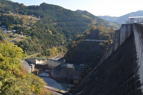 Shimokubo Dam Foto