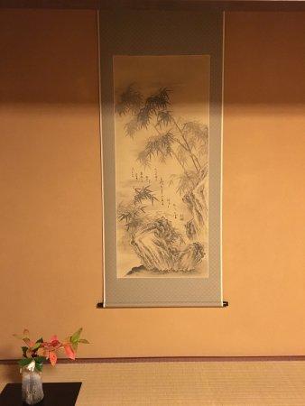 Terashima Kurando Samurai Villa: photo6.jpg
