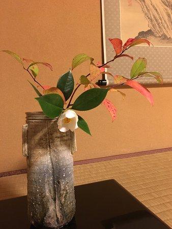 Terashima Kurando Samurai Villa: photo7.jpg