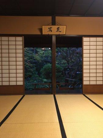Terashima Kurando Samurai Villa: photo8.jpg