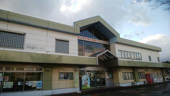Nohejimachi Kanko Bussan PR Center
