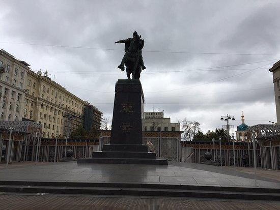 Yury Dolgoruky Monument