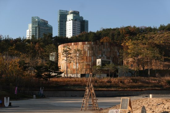 Mapo Oil Tank Culture Park