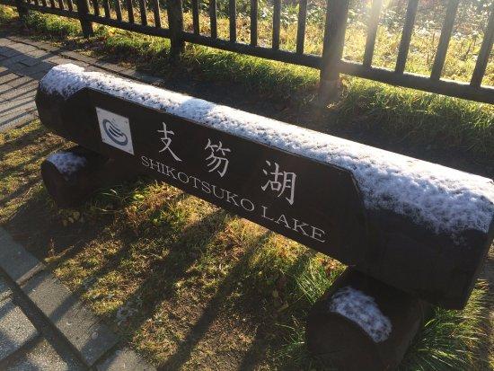 Chitose, Japan: 支笏湖