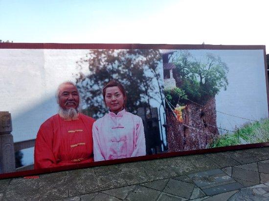 Jiangyou, China: IMG_20171111_153230894_HDR_large.jpg