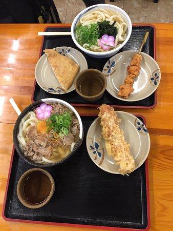 Bilde fra Mentokoro Wataya