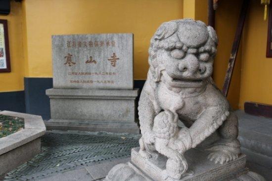 Hanshan Temple Image
