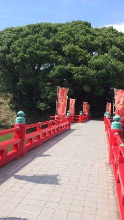Фотография Chausuyama