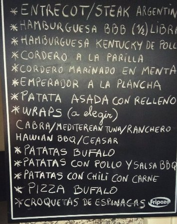 Velez Rubio, Spanje: La Bomba