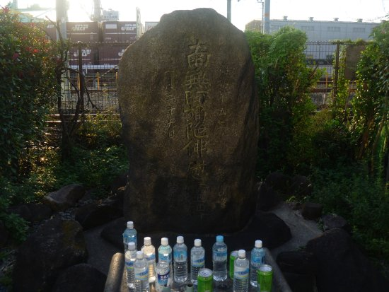 Ajikawaguchi Station Accident Memorial Monument