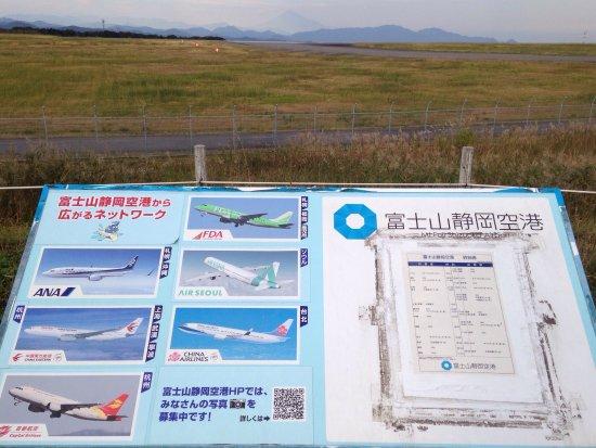 Makinohara, Japan: Mt. Fuji Shizuoka Airport View Open Space