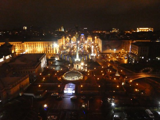 Hotel Ukraine: great view towards Independence square