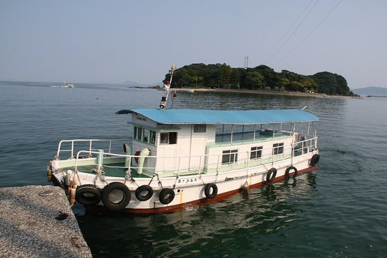Usuki, Japan: the ferry with the island on the background