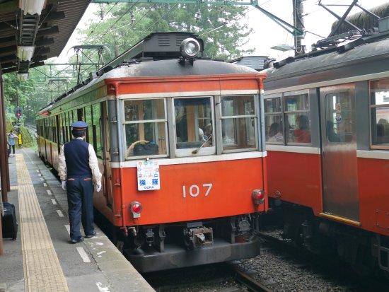 photo1.jpg - 箱根町箱根登山鐵道的圖片 - TripAdvisor