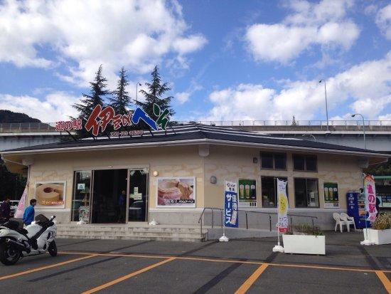 Michi-no-Eki Izunoheso