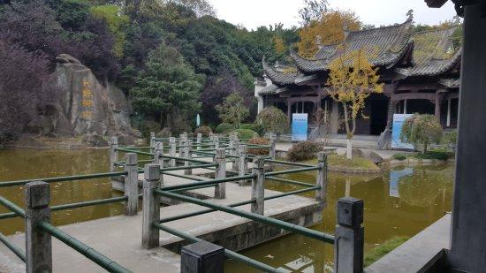Hefei, China: Lord Bao Park