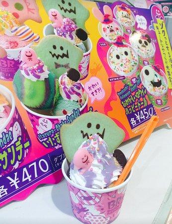 photo0 jpg - Picture of Baskin Robbins 31 Ice Cream, Kita