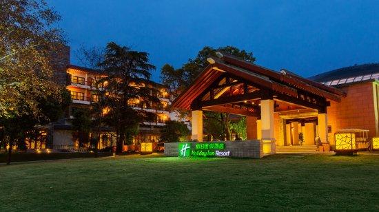 Holoday Inn Resort Chaohu Hot Spring Entrance