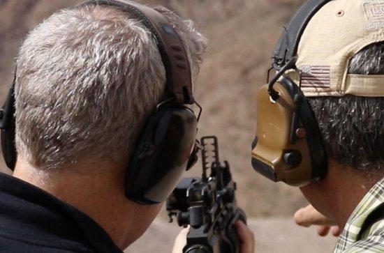 Outdoor Shooting Range Experience ...