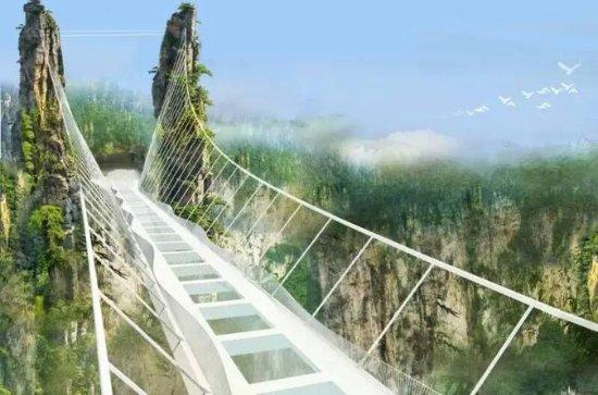 Grand canyon di Zhangjiajie e ponte