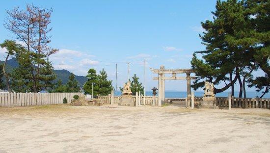 Yuge Shrine