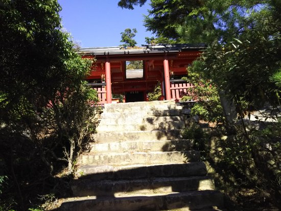 Miyama Shrine