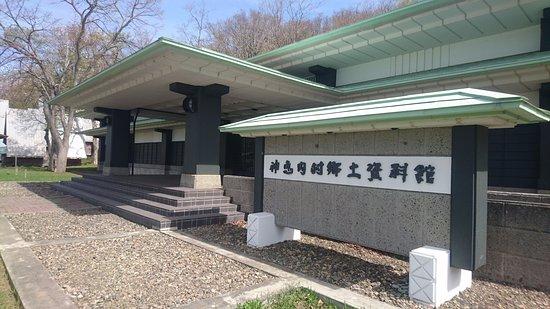Kamoenai-mura, اليابان: かなりしっかりした資料館です。