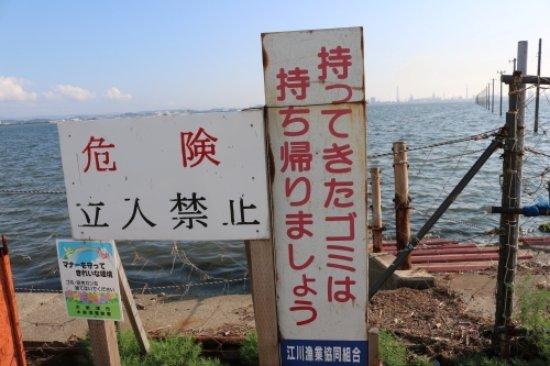 Foto de Kisarazu