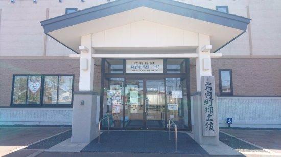 Iwanai-cho, Japan: 外観。