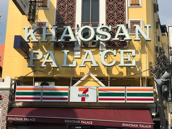 Khaosan Palace Hotel: photo1.jpg