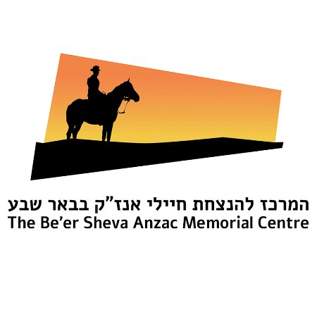 Adult Guide in Beersheba