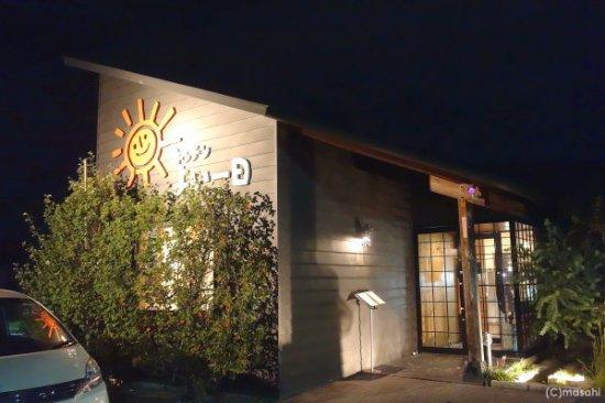 Kasuga, Japan: お店の外観