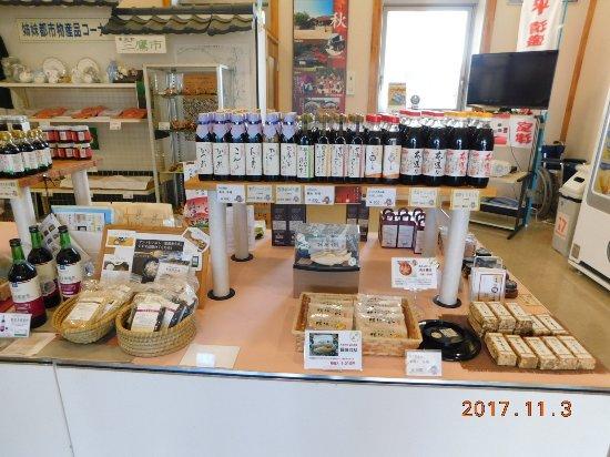 Tatsuno Tourist Information Center