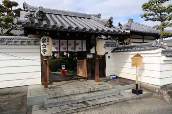 Seika-cho, ญี่ปุ่น: 常念寺(精華町)